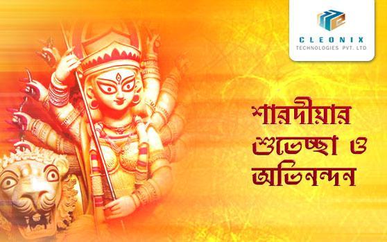 Happy Durga Puja - http://t.co/53D38lBJ1R…
